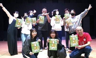 3月稽古スタート!春の新メンバー募集開始 期間限定劇団 座・神戸市民劇場