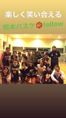 女性メンバー3人募集 熊本バスケ FELLOW