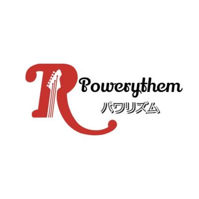 ギャラリー|Powerythemパワリズム