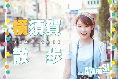 ギャラリー あざらし会 (・ω・っ)З