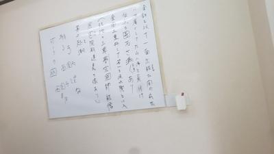 プロフィール|くずし字勉強会 in 東京