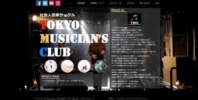 プロフィール|東京音楽サークル TokyoMusician'sClub