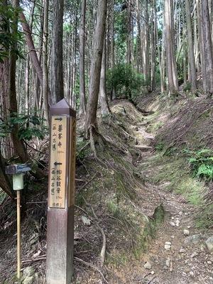 プロフィール|関西低山登山クラブ