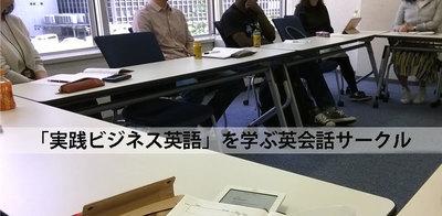 プロフィール|英会話サークル・マンディーズ