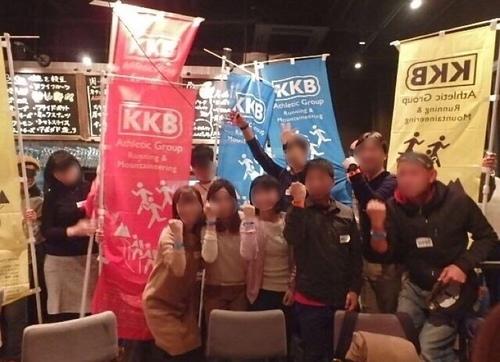 プロフィール|KKB(関西を観光しながら爆走し隊)