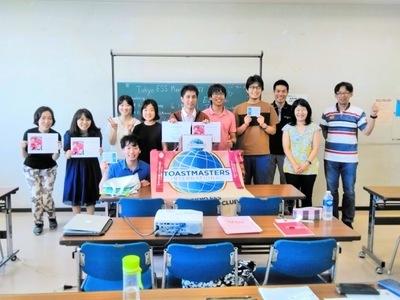 プロフィール|東京ESSトーストマスターズクラブ