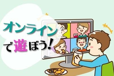 プロフィール|オンラインで遊ぼう!
