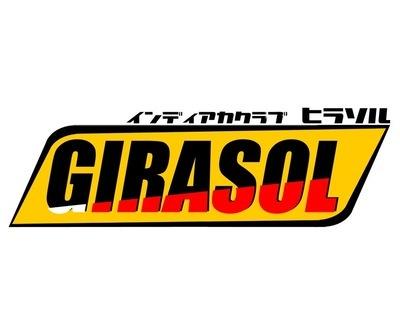 プロフィール|GIRASOL(ヒラソル)
