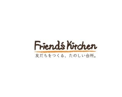プロフィール|Friend's Kitchen