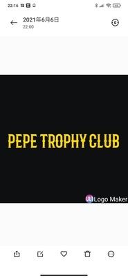 ヘッダー画像|PEPE TROPHY CLUB