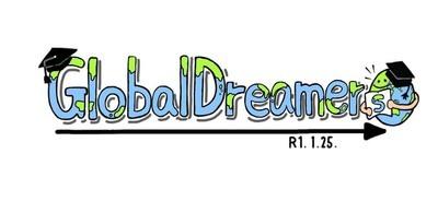 プロフィール|学生団体Global Dreamers