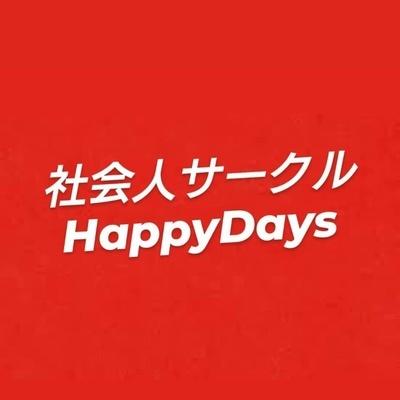 プロフィール HappyDays