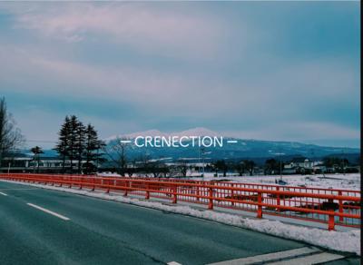 プロフィール|CRENECTION(クリネクション)