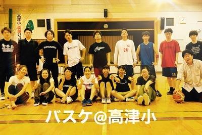 プロフィール 神奈川県川崎市社会人バスケサークル