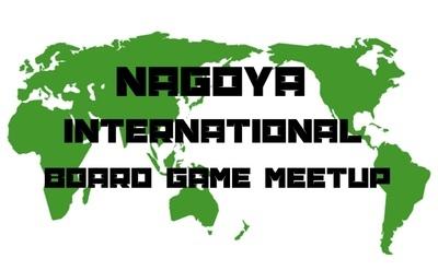 プロフィール|名古屋国際ボードゲーム会