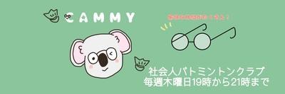 プロフィール|CAMMY