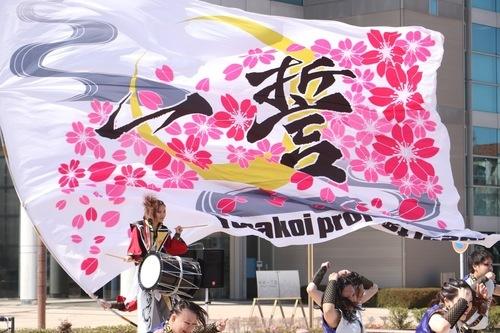 プロフィール|Yosakoi project 一誓
