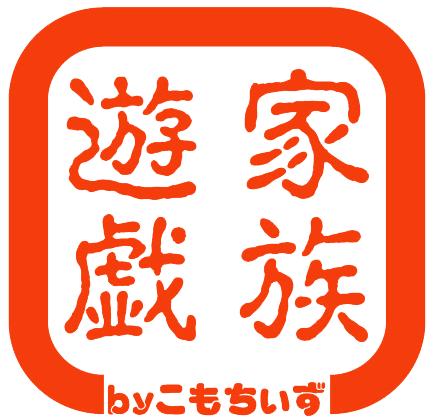 プロフィール|家族遊戯byこもちぃず(男女混合6人制)