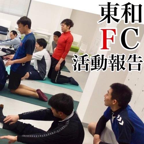 プロフィール|東和FC