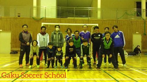 プロフィール Gakuサッカー・フットサルスクール