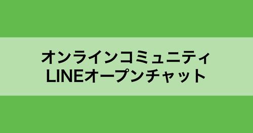 プロフィール|【オンライン】カメラ・写真好き集まれ!