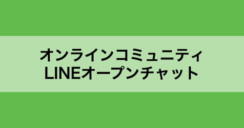 プロフィール|【オンライン】バレー好き集まれ!