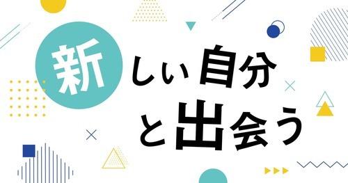プロフィール|Hello@学生クリエイターズコミュニティin北海道