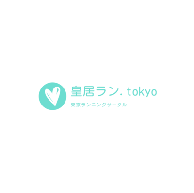 プロフィール画像|東京ランニングサークル 皇居ラン.tokyo