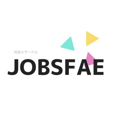 プロフィール画像|JOBSFAE〜仕事のいきずらさを乗り越えよう!