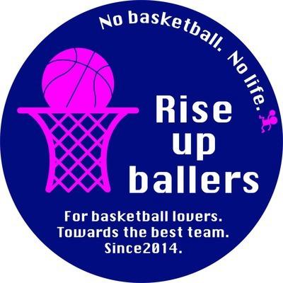 プロフィール|Rise up ballers